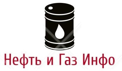 Нефть Газ Инфо